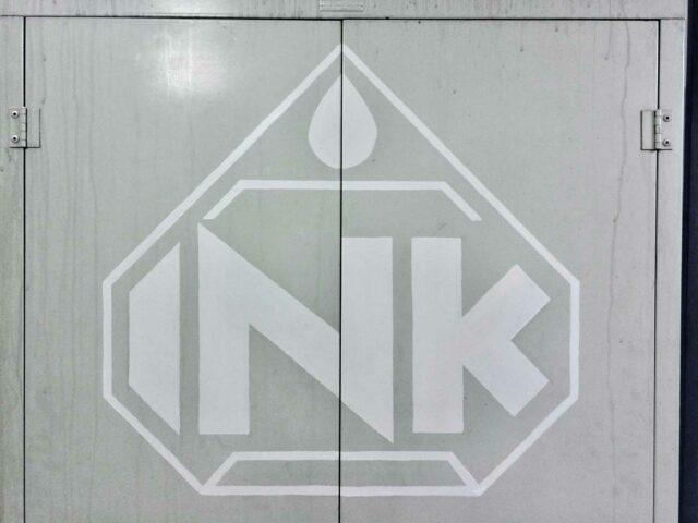 Ink compartment doors